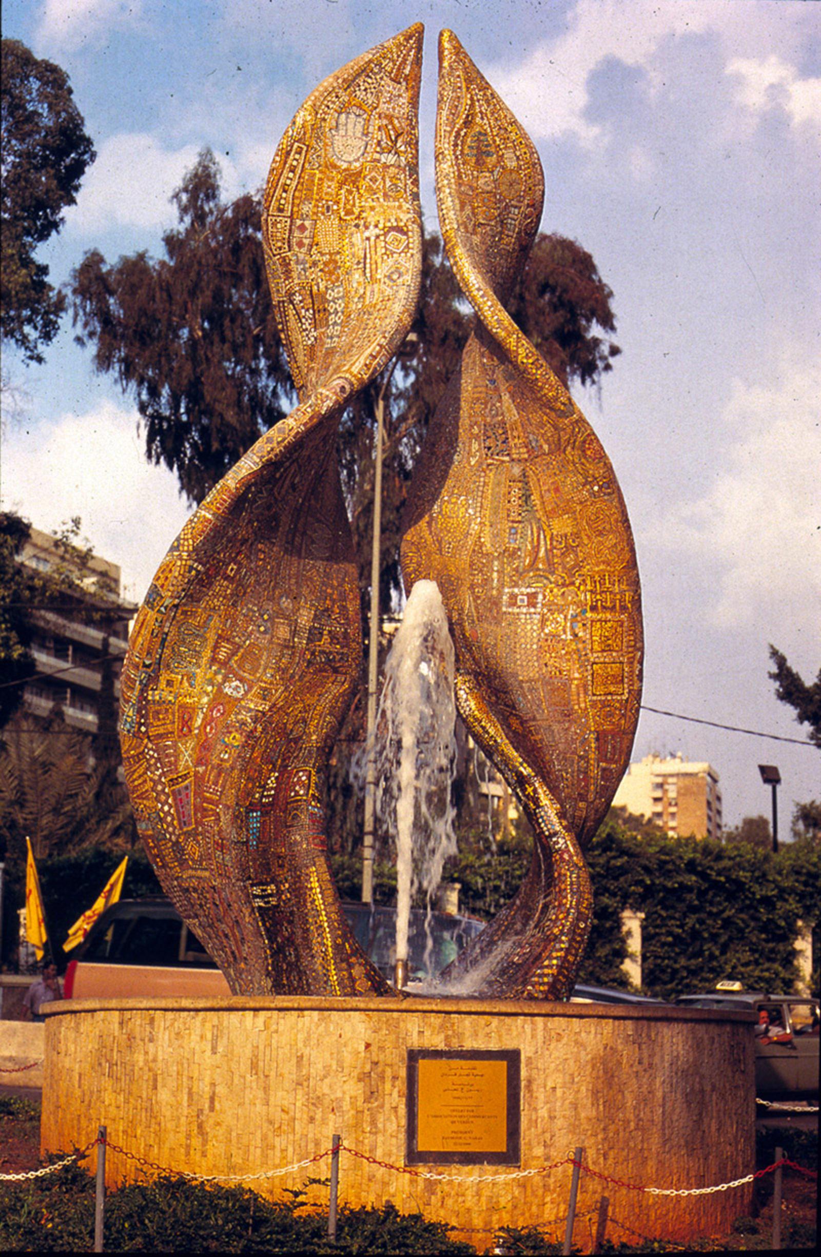 Ardea-Beirut